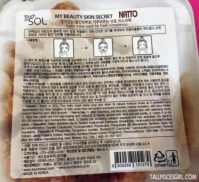 Touch In Sol Natto Mask Pack Ingredients and Instructions