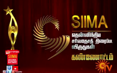 SIIMA Awards Munnottam 30-08-2015 Sun tv Show
