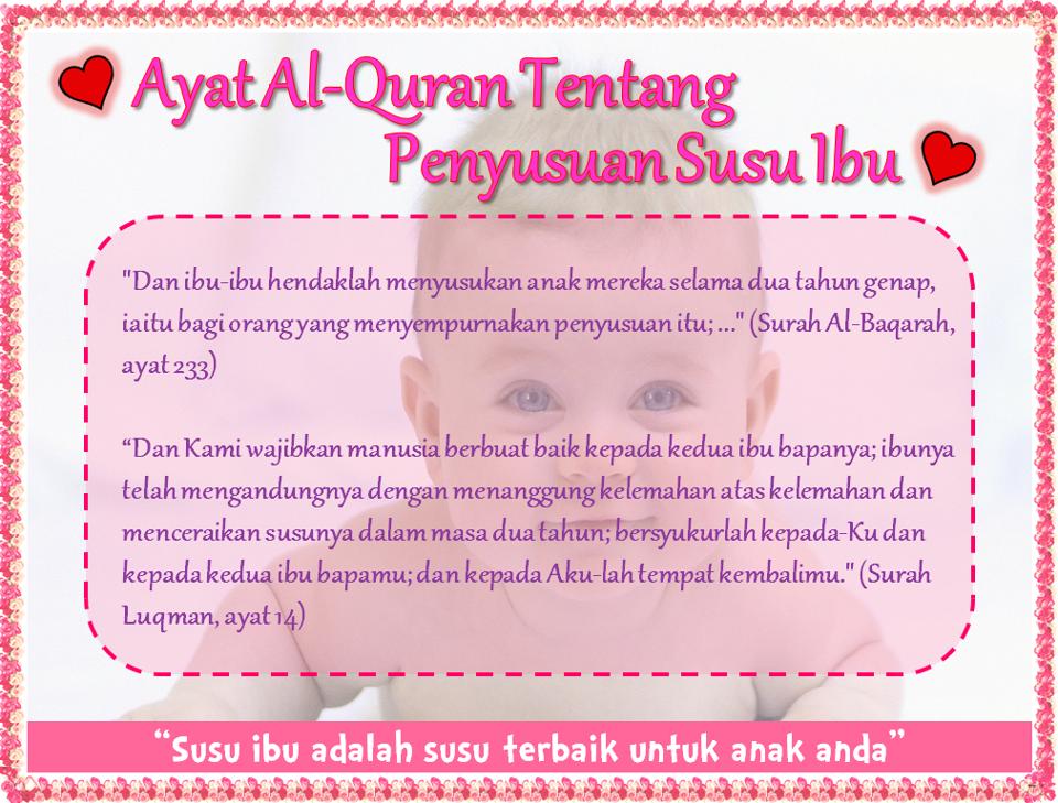 ayat al quran mengenai penyusuan ibu