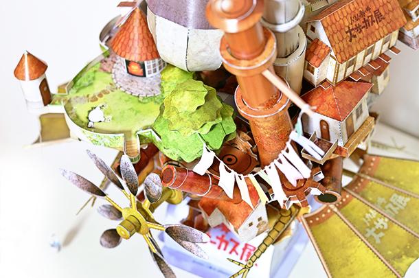 Le château ambulant papercraft détail2