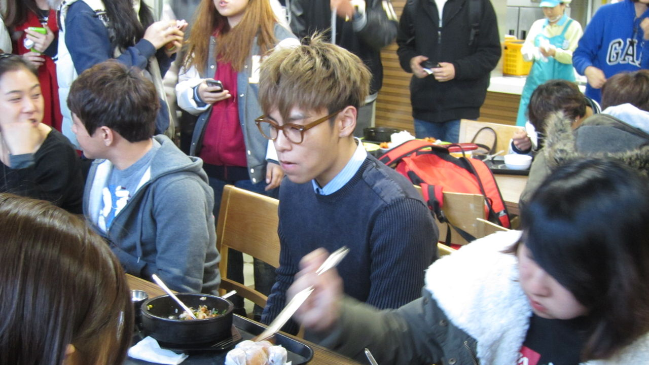 T.O.P at Dankook University