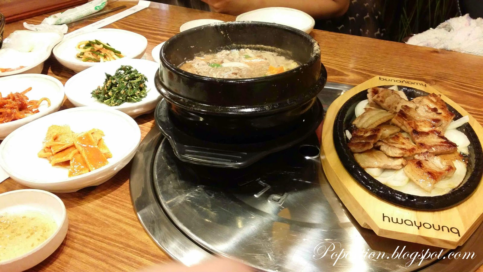 restaurant near n seoul tower