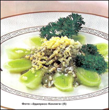 Салат из лука - порея