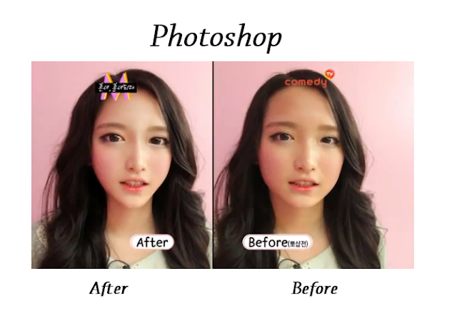 Keep in mind that the in the before picture they are wearing make up Ulzzang Transformation Before And After