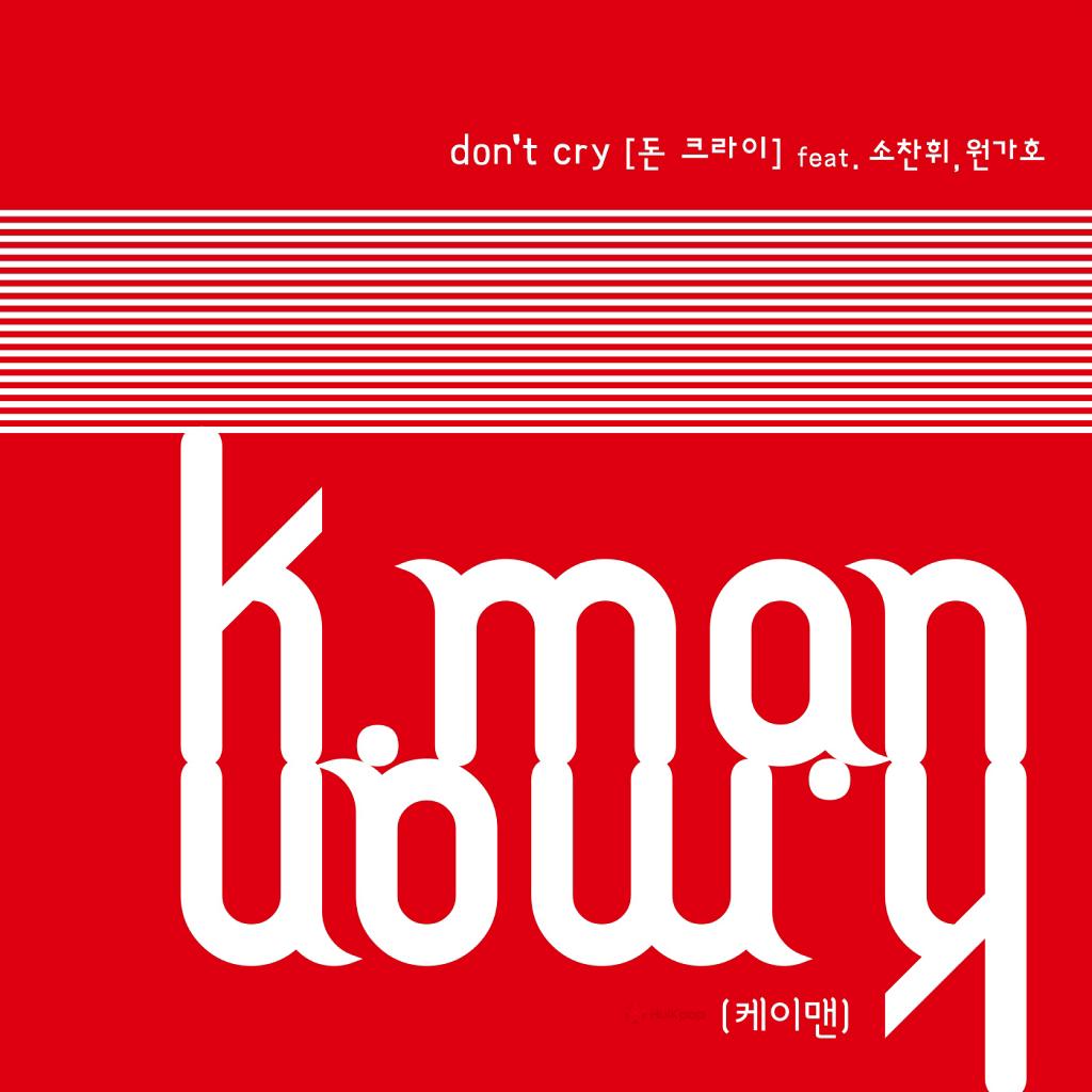 [Single] K.man – Don`t Cry