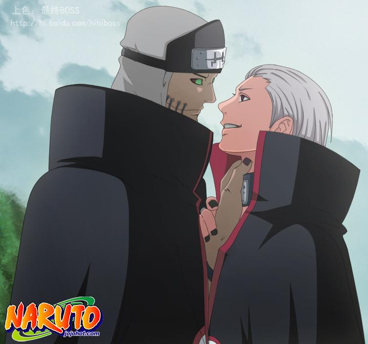 Naruto chap 579 Trang 20 - Mangak.info