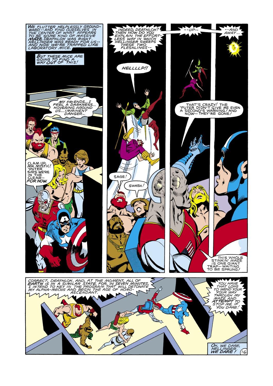 Captain America (1968) Issue #288 #204 - English 17