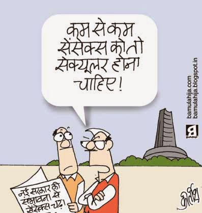 sensex, share market, narendra modi cartoon, assembly elections 2014 cartoons, cartoons on politics, indian political cartoon