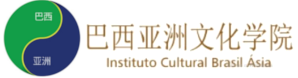 Wing Chun em Recife e Tai Chi: Instituto Cultural Brasil Ásia