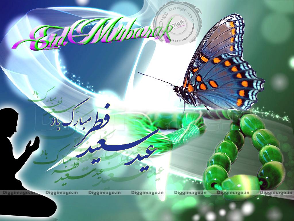 Edi greetings in urdu 2011in 3d words saying happy eid mubarak kristyandbryce Image collections