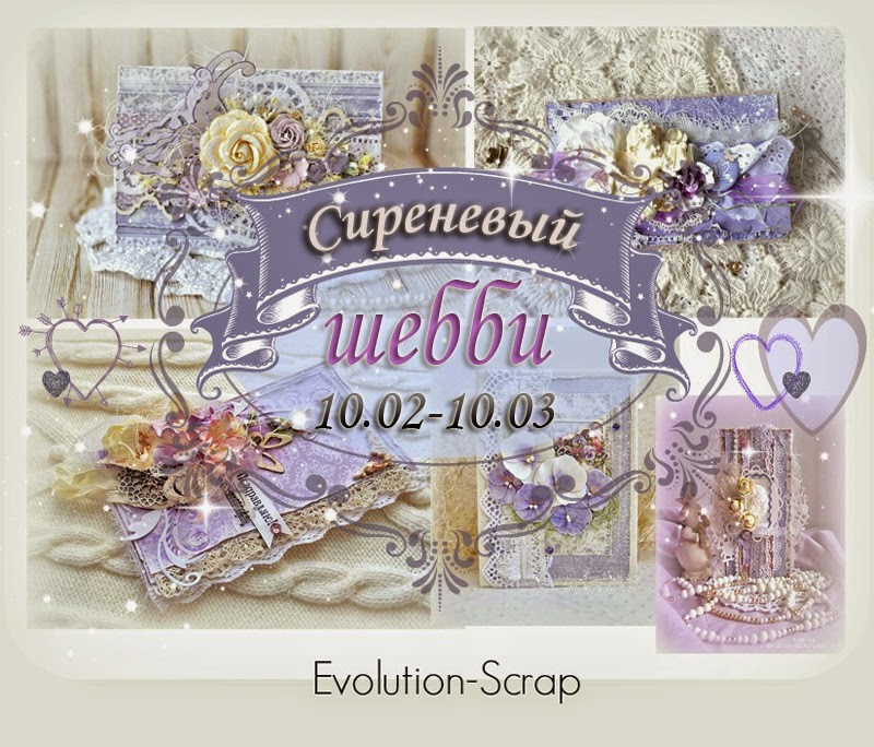 http://evolution-scrap.blogspot.ru/2015/02/blog-post.html