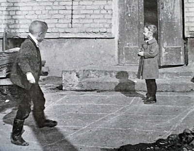 детские дворовые игры