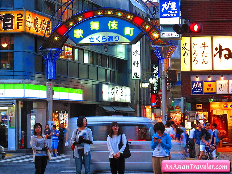 entrance of kabukicho