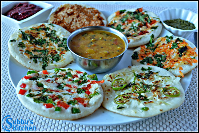 Variety Uthappam (Oothappam)