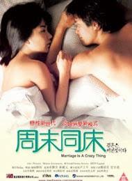 Hôn Nhân Là Chuyện Điên Rồ - Marriage is a Crazy Thing - 2002