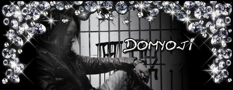 Domyoji