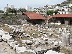 Mausoleum Halicarnassus