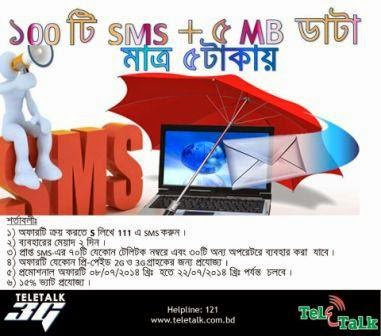 Teletalk Bundle 100 SMS and 5MB Data at Tk 5