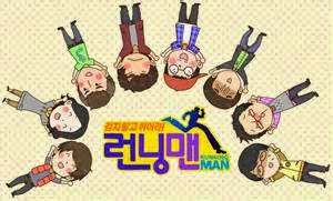 Running Man Episod 244