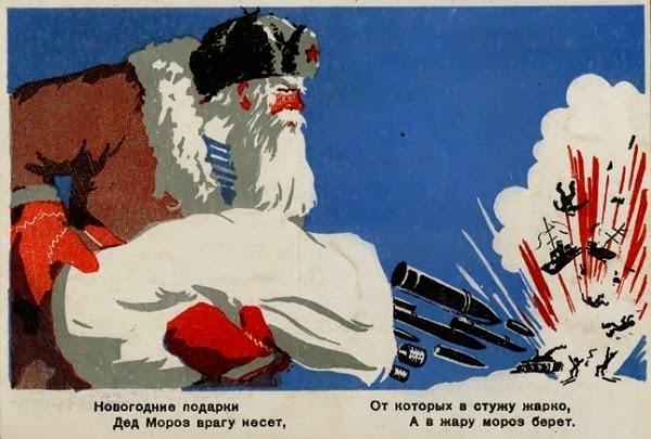 Одна из первых советских новогодних открыток военного времени
