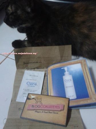 Review Natural Aqua Gel Cure from Japan