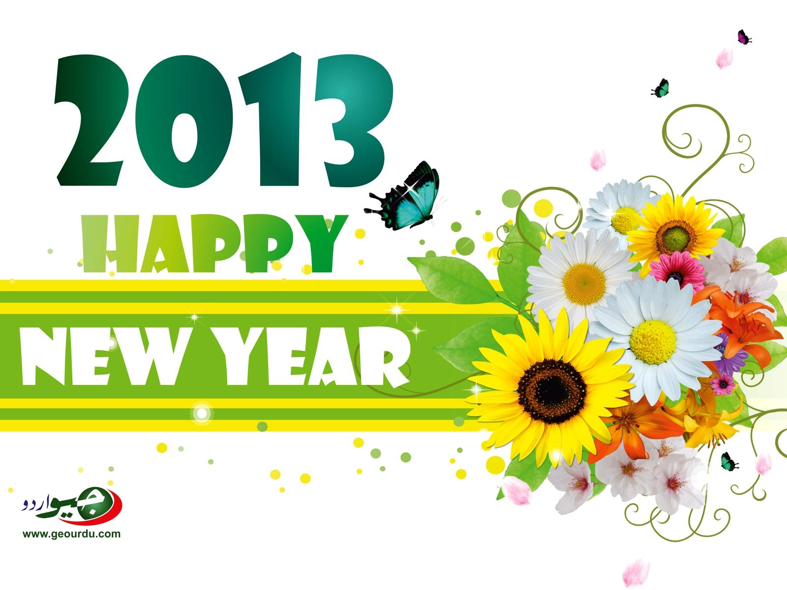 http://2.bp.blogspot.com/-SByJNrjaQOc/UN3ngr-fq4I/AAAAAAAAAOU/-7WG2fWGyVU/s1600/Happy-New-Year-2013-01.jpg