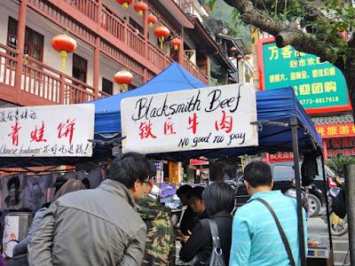 Blacksmith Beef at Xi Jie Shopping Street Yangshuo