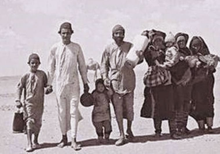 Voice of Israel: Jewish Refugees