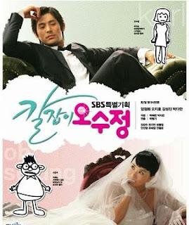 DRAMA KOREA Get Karl! Oh Soo Jung / Karl and Su-jung