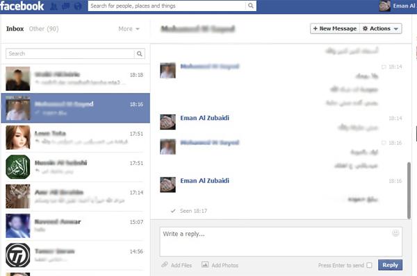 رسائل يمكن الابلاغ فى الفيس بوك عنها