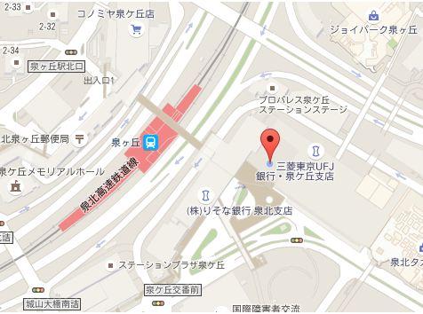 ga izumigaoka biểu diễn múa rối nước tại Nhật