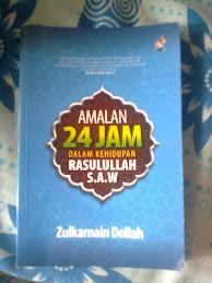 :::BiNgKiSAn RinDU:::Muhammad saw, kerananya aku bermatlamat untuk menjadi muhibbah.