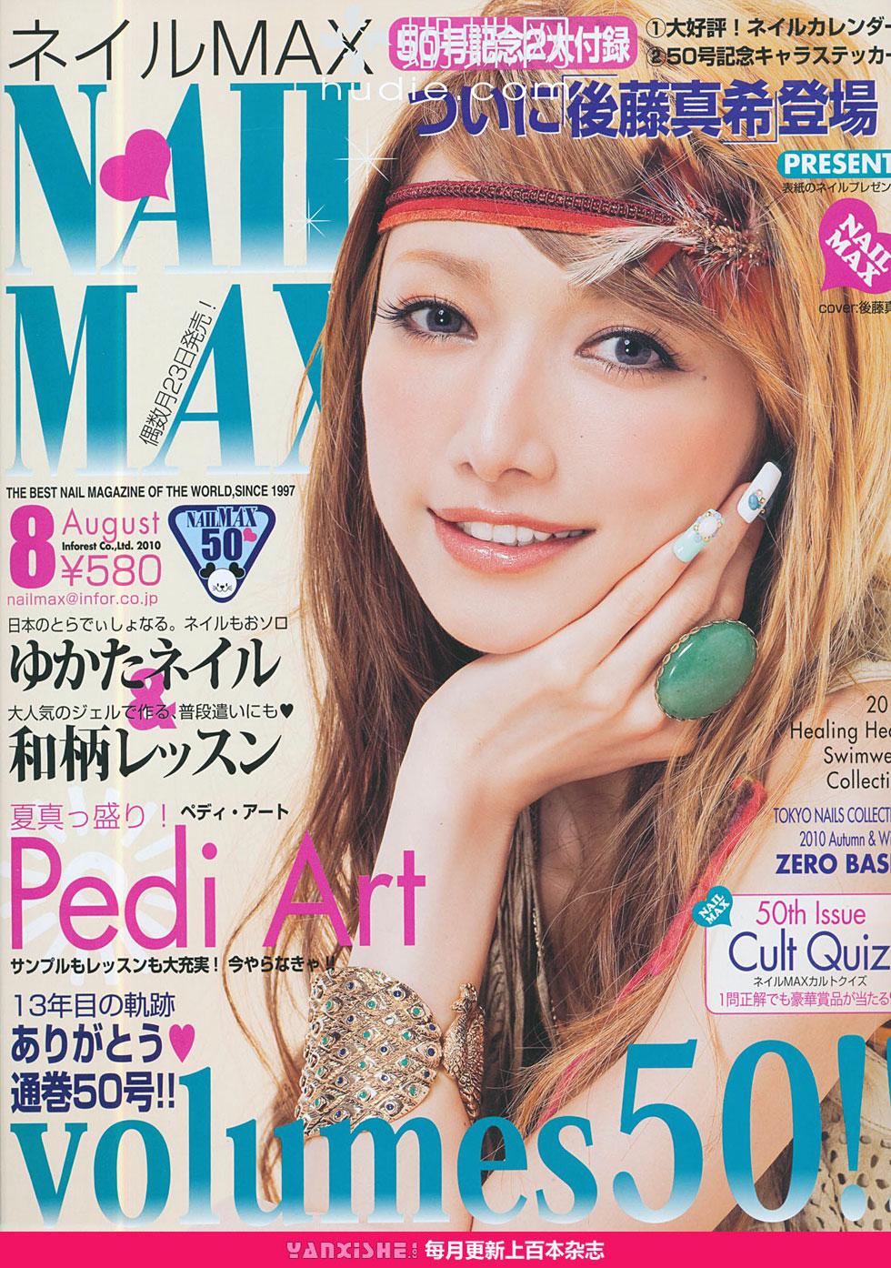 nail max august 2012 japanese nail art magazine scans