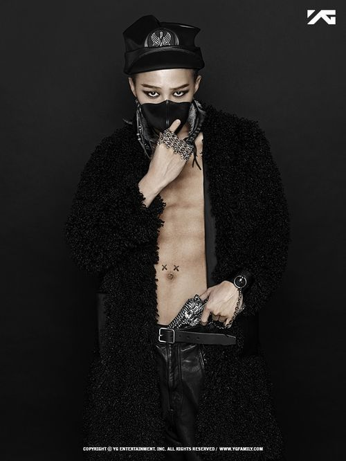 G-Dragon Crooked 삐딱하게 lyrics 가사