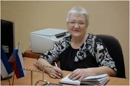 Людмила Павловна Табачных