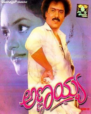 Annayya (1993)