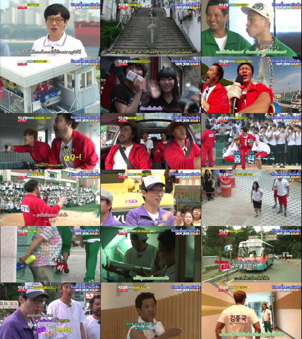 Runningman Sub Thai EP111