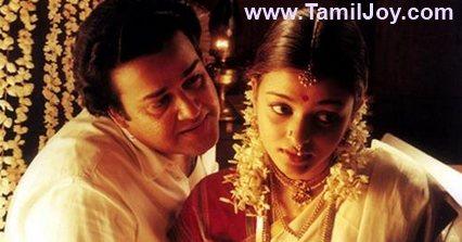 Naam Iruvar Namakku Iruvar Tamil mp3 songs download