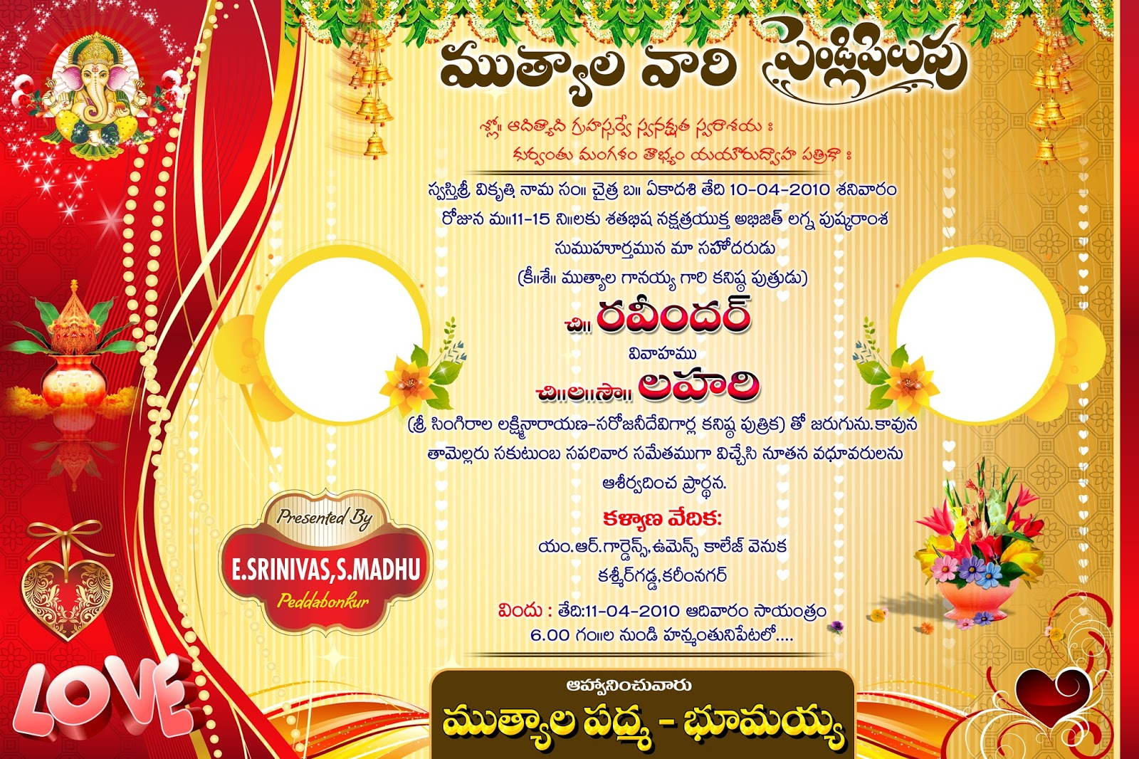 wedding invitation design psd template free naveengfx
