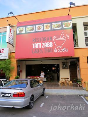 Lao-Thai-Food-Johor-Bahru