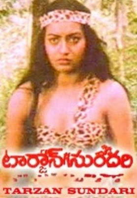 Tarzan Sundari 1988 Telugu Movie Watch Online