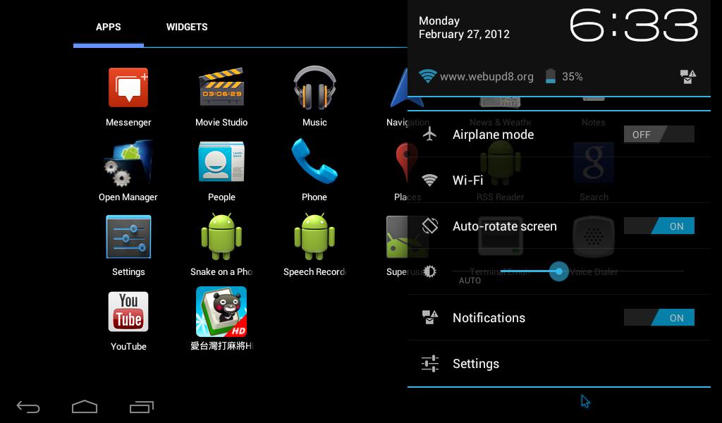 Android iso скачать - фото 8