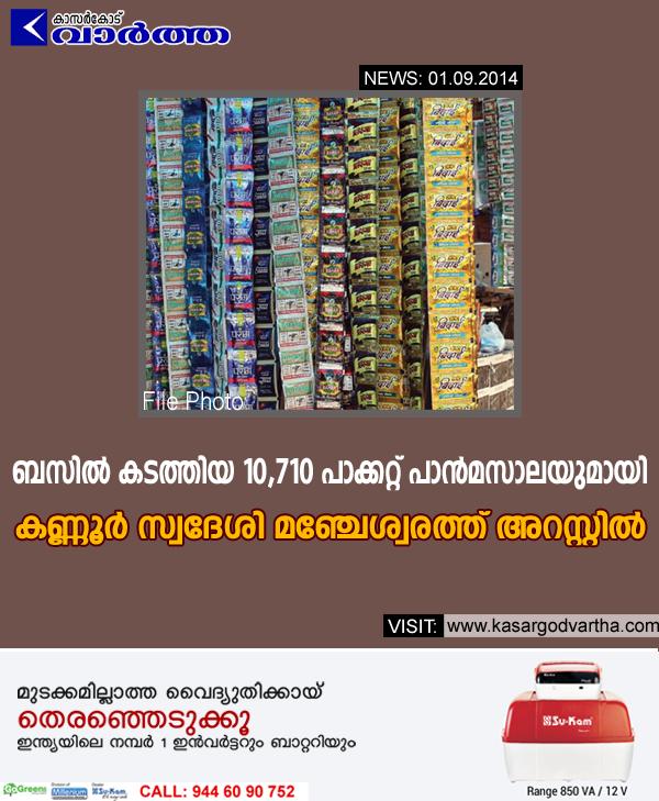 Manjeshwaram, Arrest, Accuse, Kerala, Kannur, Bus, Panmasala, Sundaran