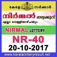 Nirmal NR-40