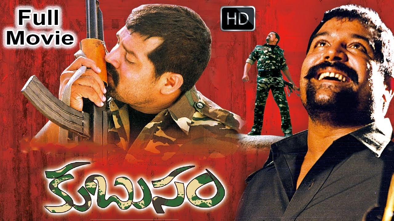 UPDATED The Rishtey Movie Full Download Torrent Kubusam-2002-Telugu-MP3-Songs-Download-For-Free