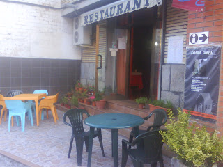 entrada restaurant