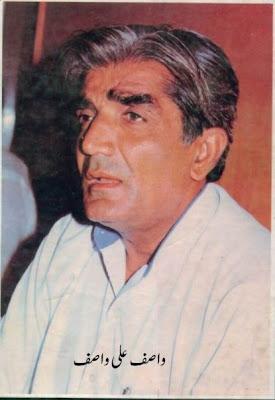 واصف علی واصف, Wasif Ali Wasif, urdu poetry, urdu ghazal, ilm-e-arooz, taqtee