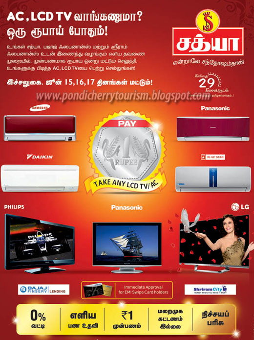 Sathya Agencies Pondicherry latest offer