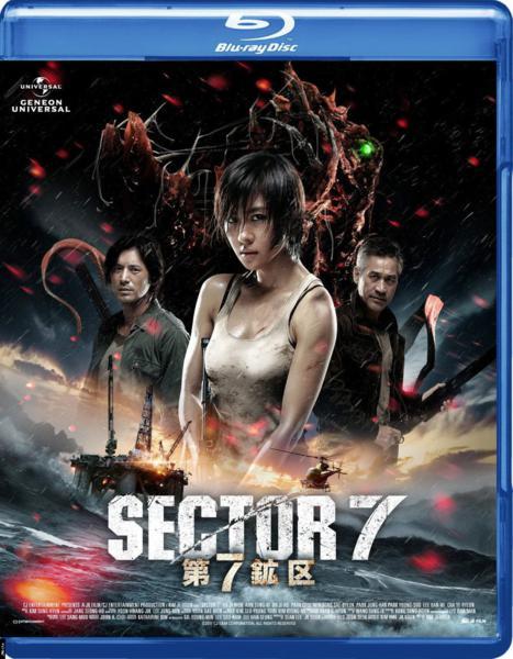 Sector 7 2011 BluRay 720p 900MB [Hindi – Korean] ESubs MKV
