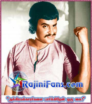 Rajinikanth Pictures 21